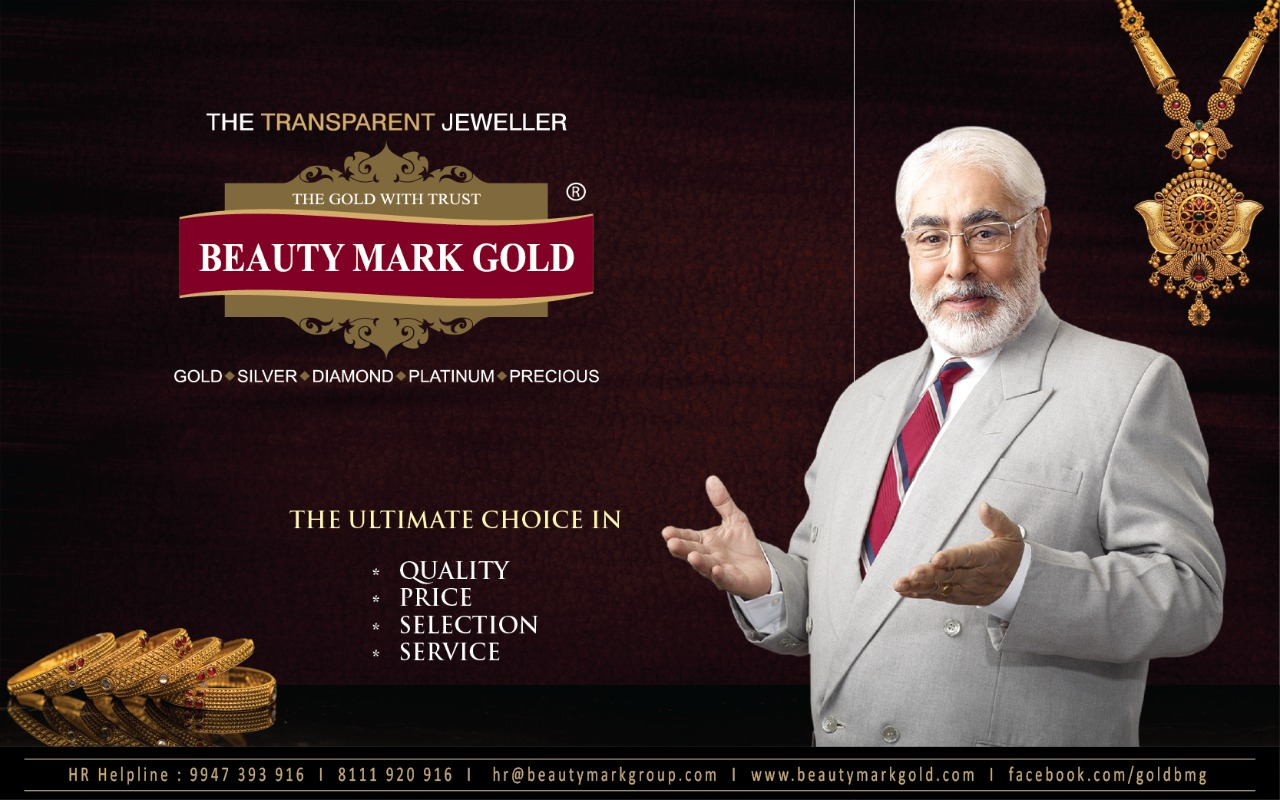 Beautymark Gold